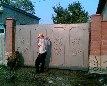 Работа за границей в Крыму, Россия. Строительство, ремонт. Требуются в Душанбе