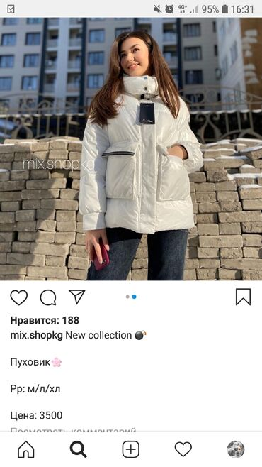 Куртка в отличном состоянии одевала только 3 4 раза. размер не