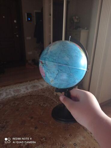 Продам маленький глобус