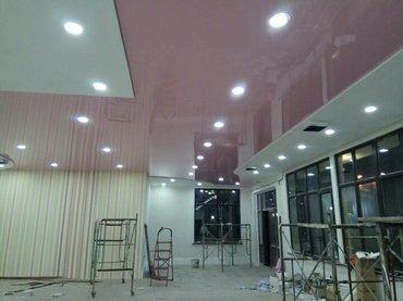 •Установка натяжных потолков любых в Нарын