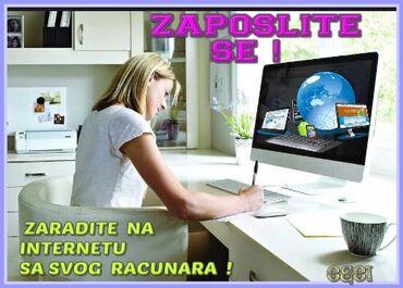 Dajem posao - Kragujevac: POSAO OD KUCE NA INTERNETUOvo je Sigurna Kompanija koja posluje 21 g i