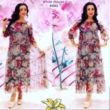 Платье. Очень красивое и модное платье в Кант