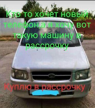 Daihatsu в Кыргызстан: Daihatsu Gran Move 2000