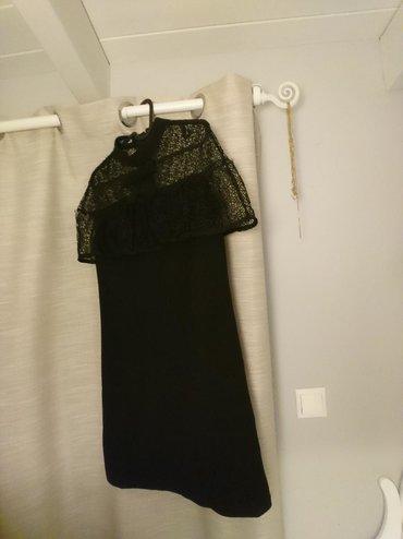 Danity επωνυμο φορεμα small
