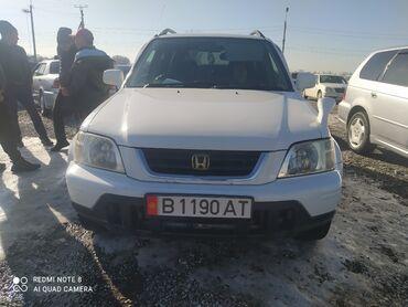 Honda CR-V 2 л. 1998
