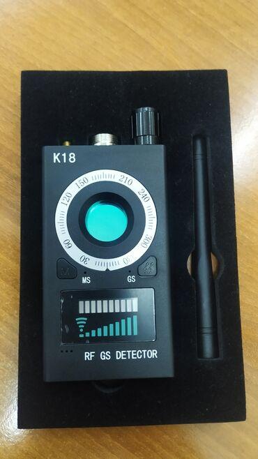 Продам сканер жучков, трекера K 18