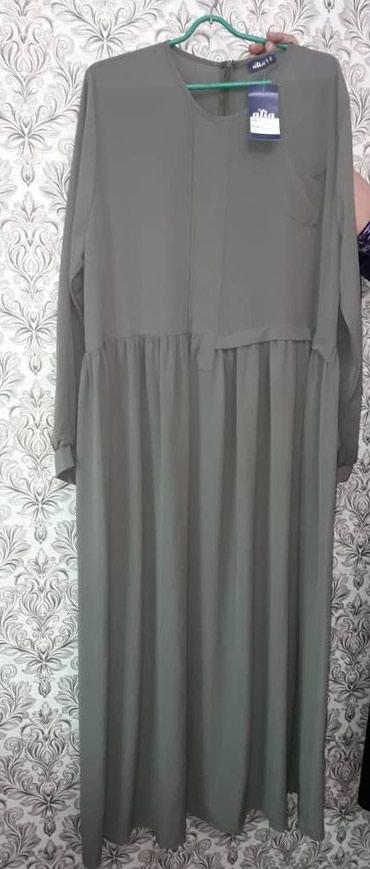 НОВОЕ Платье, Производство Турция, размер турецкий 52 (по советскому