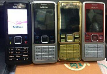 Мобильные телефоны и аксессуары - Кыргызстан: Абсолютно новые телефоны!Оптом и в розницу комплектация: коробка