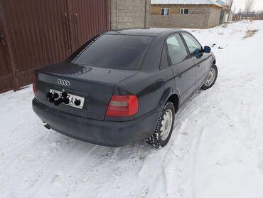 Audi в Чолпон-Ата: Audi A4 1.8 л. 1998 | 200 км