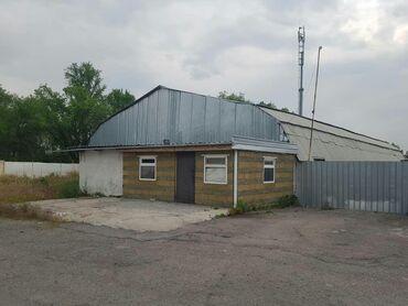 город кант в Кыргызстан: Город Кант, здается помещение +территория под производства или склад