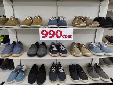 Мужская и женская обувь из Германии. Туфли, кеды, балетки в большом
