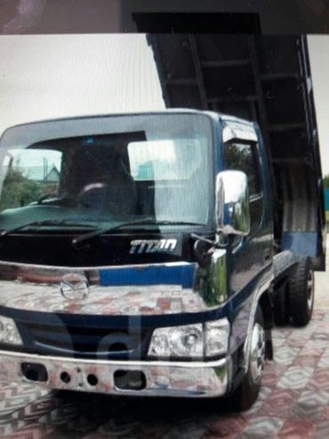 Вывоз строймусора в Бишкек