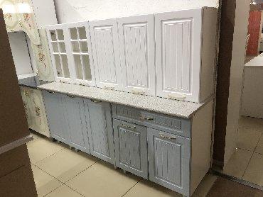 кофеварка с автоматическим капучинатором для дома в Кыргызстан: Кух гарнитур  Дл 2м