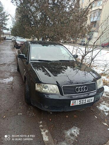 audi a5 2 tfsi в Кыргызстан: Audi A6 2.4 л. 2003 | 306860 км