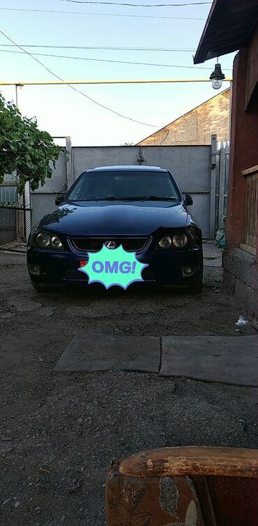 Lexus - Кыргызстан: Lexus IS 2 л. 2001 | 180 км