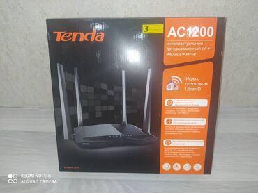 Электроника - Кыргызстан: Вай фай tenda для себя домой 4 антенны недовно покупал