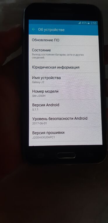 Galaxy-j2-4g - Кыргызстан: Самсунг J2 цена 4000, память 8гб
