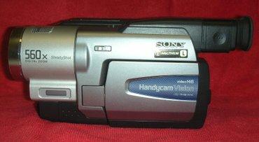Видеокамера - Кыргызстан: Продаю или меняю видео камера sony 560 digital zoom, видеокамера sony