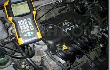 пианино даром в Кыргызстан: Сервисное ТО, Топливная система, Электрика   Капитальный ремонт деталей автомобиля
