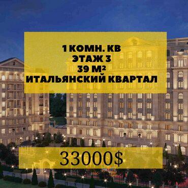 купить часы в бишкеке in Кыргызстан | АВТОЗАПЧАСТИ: Элитка, 1 комната, 39 кв. м Бронированные двери, Без мебели