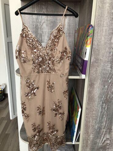 Продаю новое платье. Размер 44