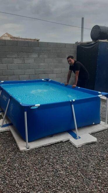 Продаем бассейн каркасный длина 3 м ширина 2 м высота 75 см объем 3834