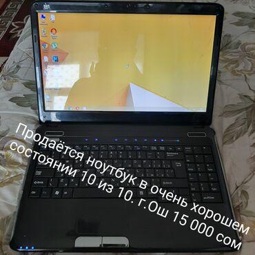 Здравствуйте уважаемые, продаётся ноутбук в хорошом состоянии 15 000