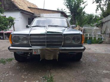 Запчасти для сигнализации - Кыргызстан: Mercedes-Benz W123 2 л. 1982 | 245000 км
