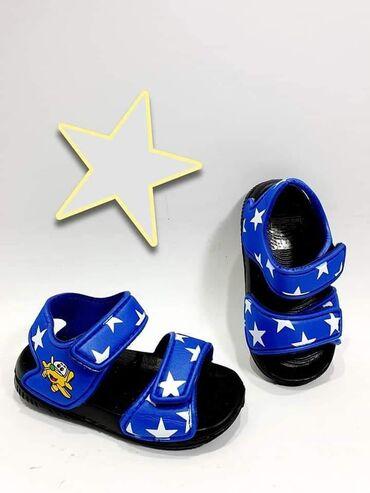 Sandale za decake raznih brojeva i modela. Brojevi od 19 do 35,pitati