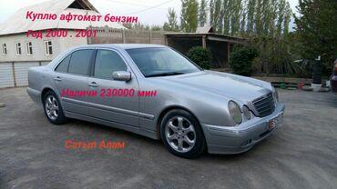 Mercedes-Benz в Кызыл-Кия: Mercedes-Benz A 210 2000