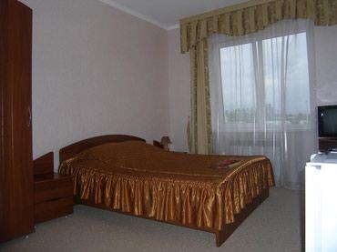 Гостиница.Дорогие Друзья! Гостиничный в Бишкек