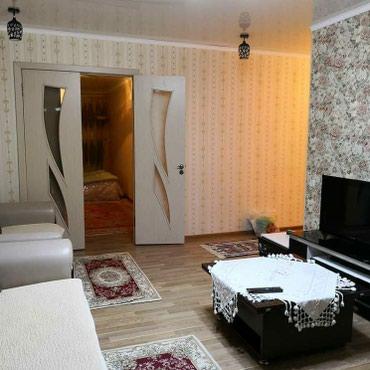 Сдается квартира в центре города на час ночь сутка в Бишкек