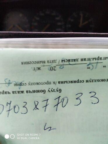 квартиры в рассрочку в кара балте in Кыргызстан   ПРОДАЖА КВАРТИР: Штукатурка жасайбыз