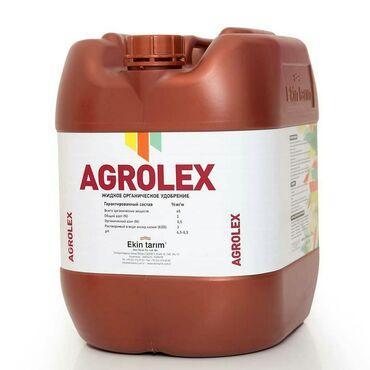 Бытовая химия, хозтовары - Кыргызстан: Агролекс- жидкое удобрение. Содержит органическое вещество