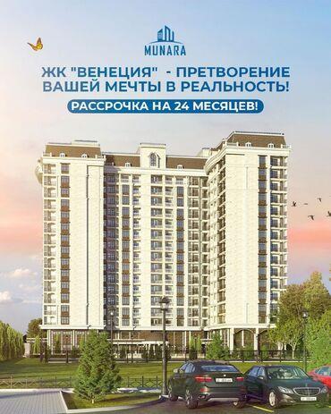 Продается квартира: 2 комнаты, 95 кв. м