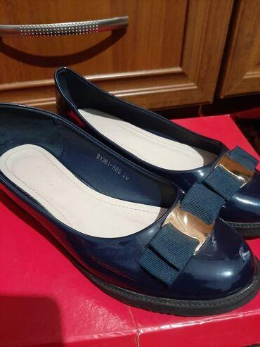Личные вещи - Кунтуу: Туфли черные 35размер в отличном состоянии