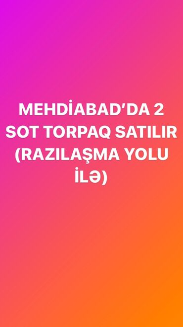 hektarla torpaq satilir - Azərbaycan: 2 sot, Tikinti, Mülkiyyətçi, Kupça (Çıxarış)