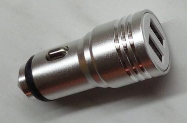 Elektronika - Boljevac: Kvalitetan ALUMINIJUMSKI USB Auto punjac sa zastitom od prenapona