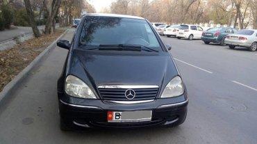 Автомобиль в отличном техническом состоянии. Очень надежный, в Бишкек