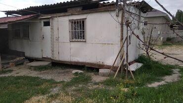 �������������������� 10 ������������ �������� �� �������������� в Кыргызстан: Продаю вагон
