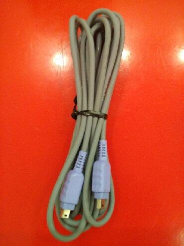 аккумулятор для видеокамеры panasonic в Кыргызстан: Продаю шнур для видеокамеры