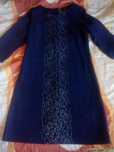 Kvalitetna italijanska haljina ,odgovara za neki M , zainteresovanima - Bajina Basta