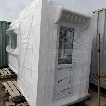 aro 24 2 5 mt - Azərbaycan: KonteynerMuhafize kabinleri.1,5x1,5 kabin 1750 azn1,5x2,2 kabin 2250