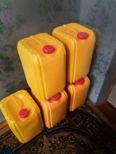 Канистры 20 литровые  Пищевые  Пишите! Звоните!