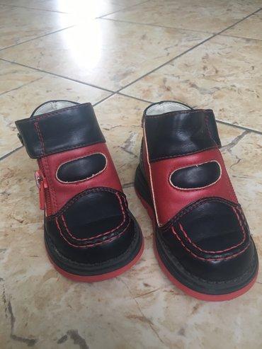 Decije cipelice u extra stanju - Loznica