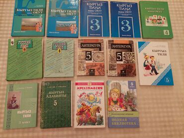 Продаю учебники