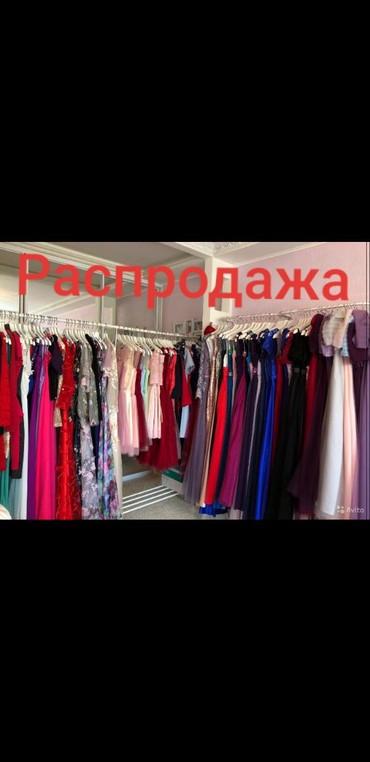 Все платья по 1000 сомов, вечерние , повседневние. в Ош
