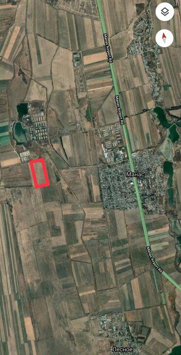 Продам - Бишкек: Продам 400 соток Для сельского хозяйства от собственника