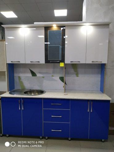 Кухня в Бишкек