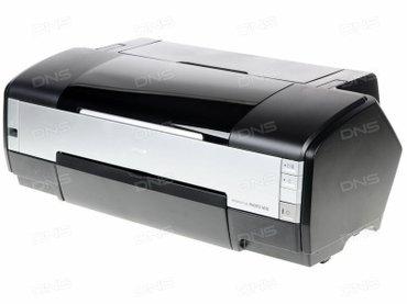 Куплю принтеры epson 1410 , можно в нерабочем состоянии. в Бишкек